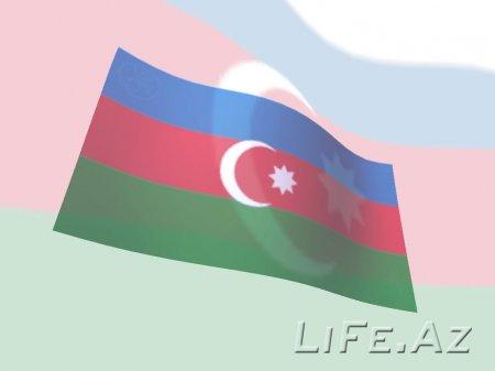 Азербайджанский флаг - ScreenSaver(Скринсейвер)